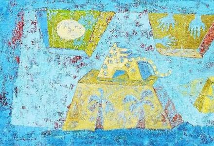 Pirámide Naranja 50 x 180 cm. Oleo/yute